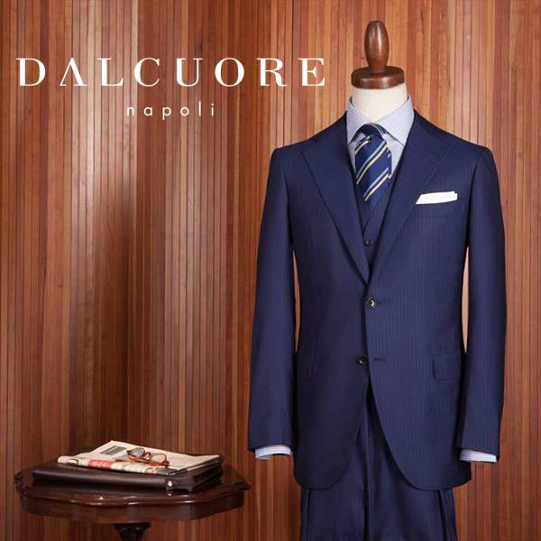 Top Sartorie in Milan: Dal Cuore